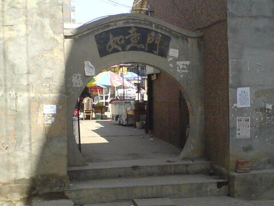 Baiyin Mappin The Town (16)
