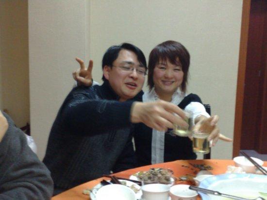 Happy Birthday Yan 08
