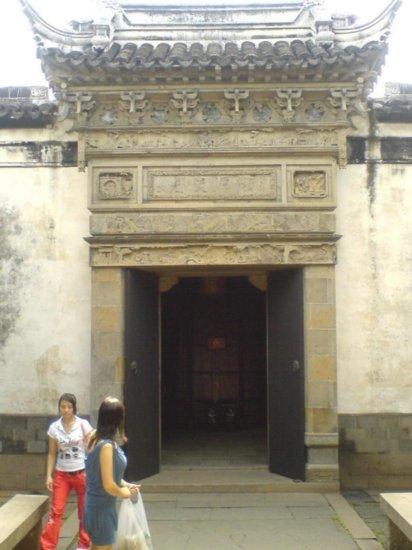 Zhouzhuang Water Village 15