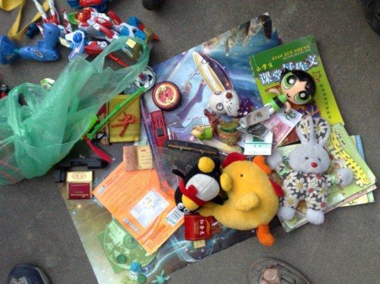 Earthquake Playground Market 19