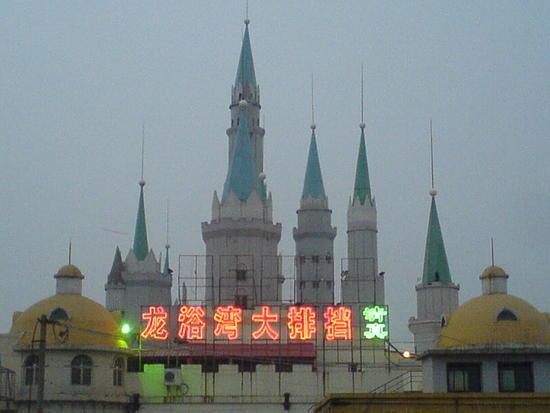 The Shaolin Monastery N Song Shan (28)