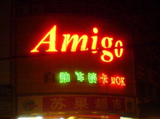 Zhenjiang - City Walk & Dinner 26