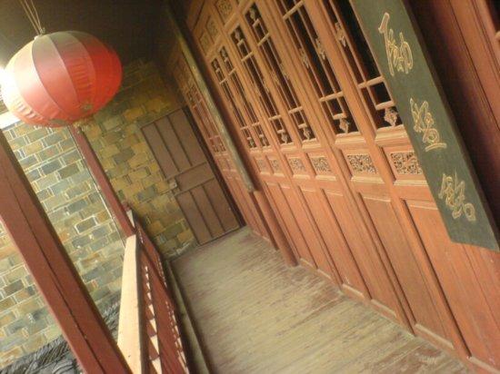 Ancient Shaowu City 8