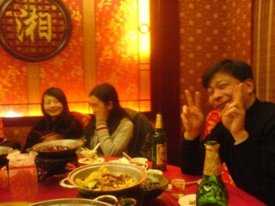 Another Spring Festival Dinner 18