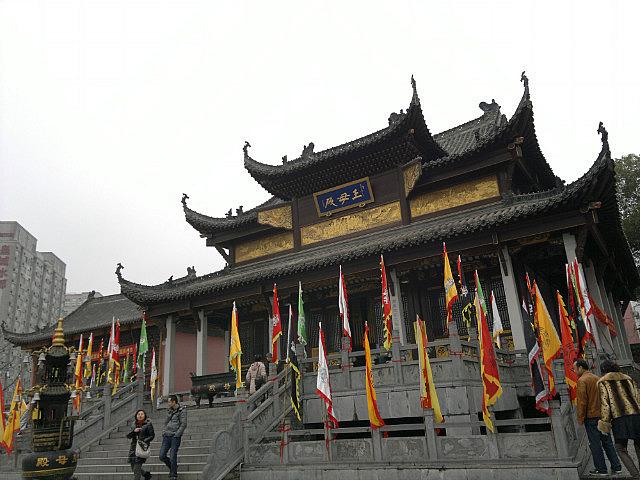Changchun Temple & 1911 Uprising Park