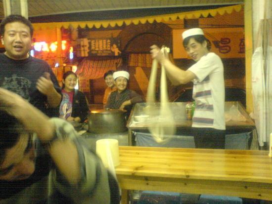 After Bar Northern Noodles (6)