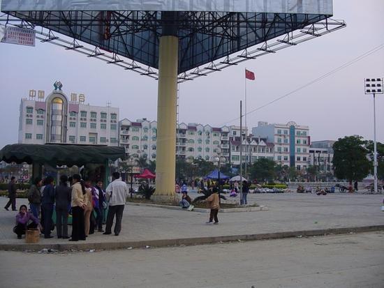 My Tianyang - Walk About (6)