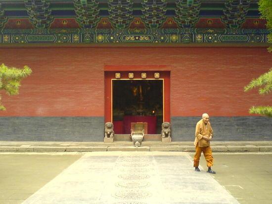 The Shaolin Monastery N Song Shan (13)