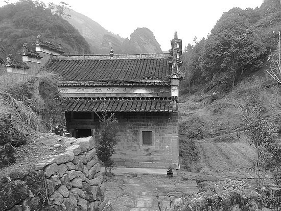 A Black N White Wuyishan Adventure