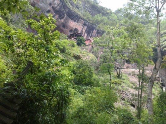 Taining Geo Park Adventure 37