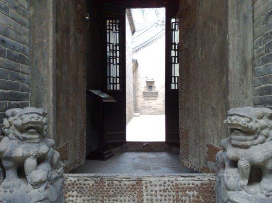 16-Wangs Court Yard & Zhang Bi Tunnels