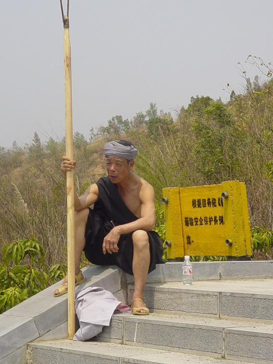 Gan Zhuang Shan Festival (28)