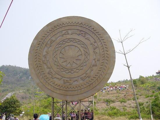 Gan Zhuang Shan Festival (13)