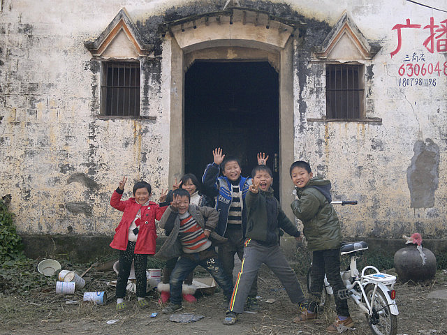 DiaozhongXing Village Adventures