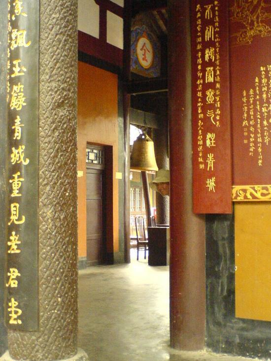 Qingcheng Shan (21)