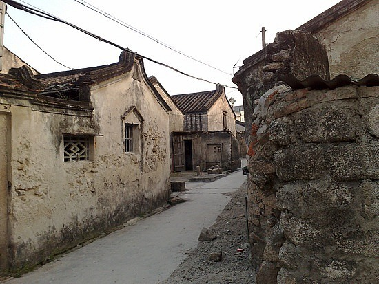 Queshi Town & Senic Area