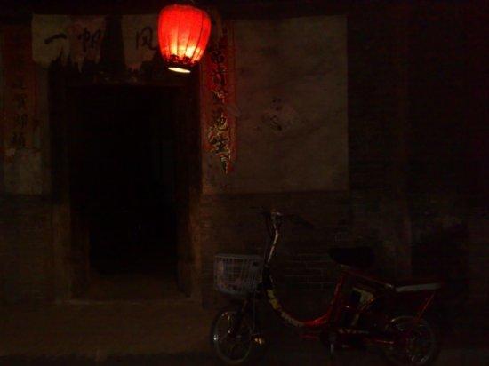27-Wangs Court Yard & Zhang Bi Tunnels