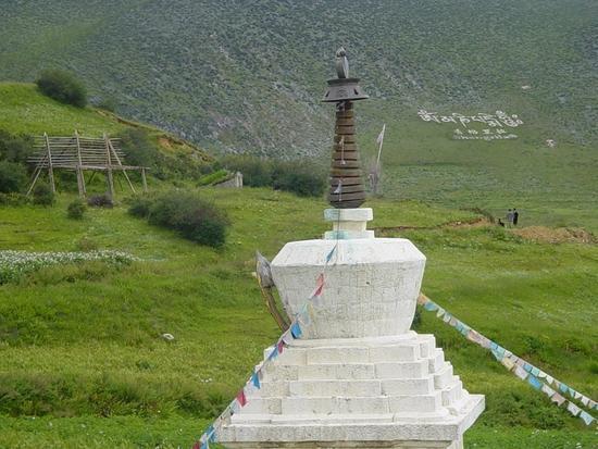 Zhongdian 1
