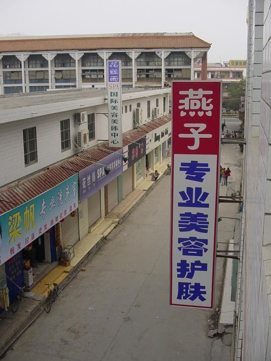 My New Pad in Tianyang County (4)