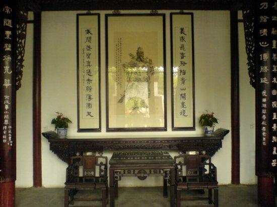 Yangzhou - Slender West Lake & Bonsai 6