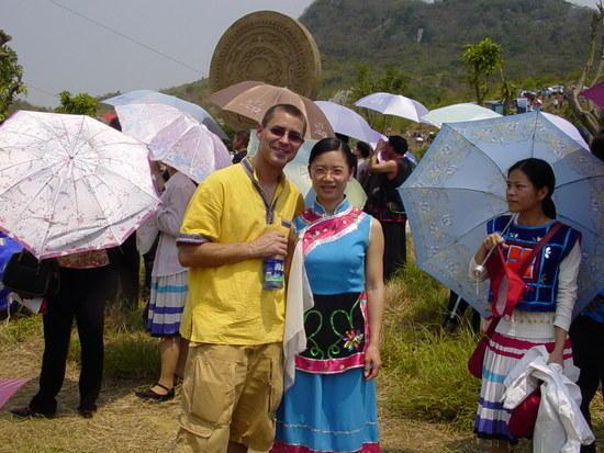 Gan Zhuang Shan Festival (22)