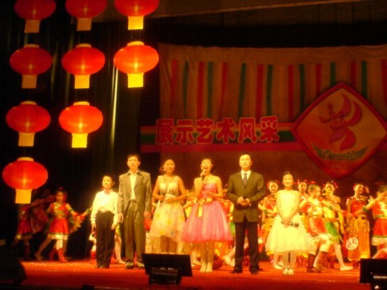 Shaowu City School Performance 12