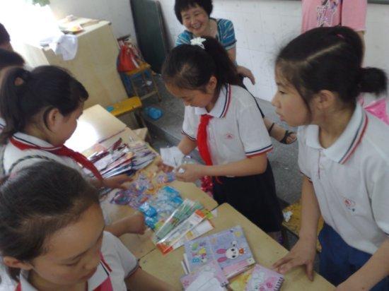 Childrens Day Classroom Fun 23