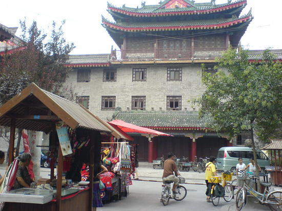 Xian North South East & West (58)