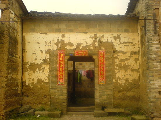 Ancient Heping Town
