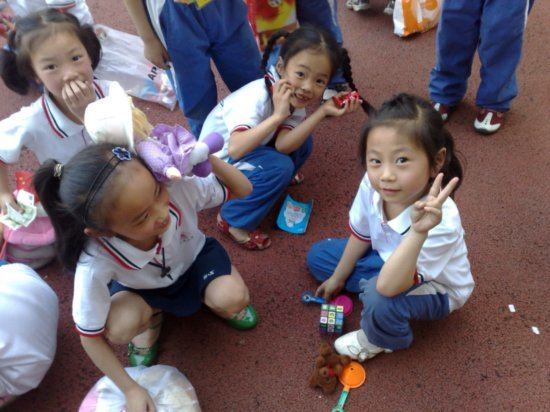 Earthquake Playground Market 22