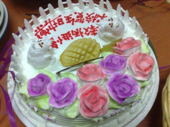Happy Birthday Yan 17