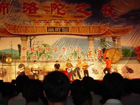 Gan Zhuang Shan Festival (49)