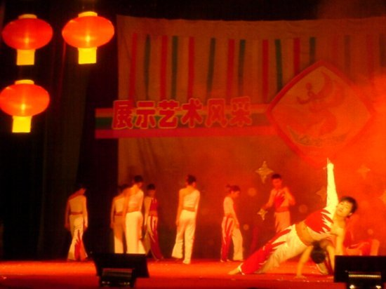 Shaowu City School Performance 11