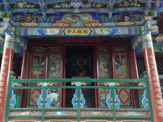 16-Gao High Temple