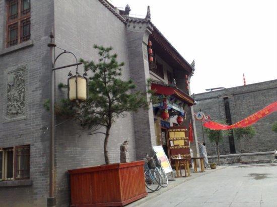 Xian Arts Corner Adventure