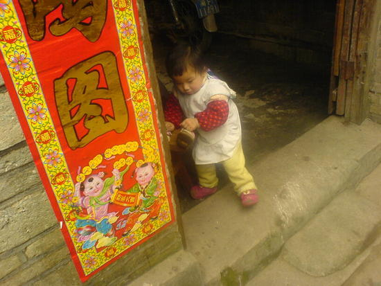 Ancient Heping Town (25)