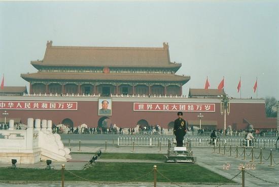 Tienamin Square & Forbidden City (4)