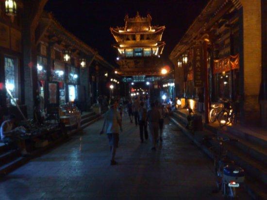 24-Wangs Court Yard & Zhang Bi Tunnels