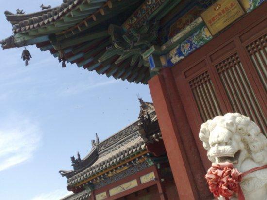 8-Hanging Monastery & Mu Ta Pagoda