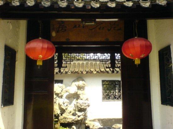 Yangzhou - He Gardens 6