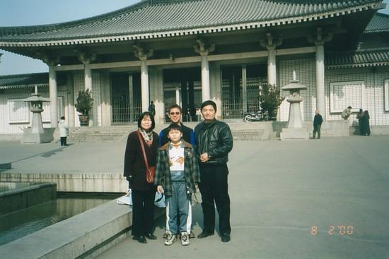 Xian with a friends Happy Family (4)