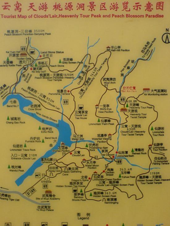 Wuyi Shan Details