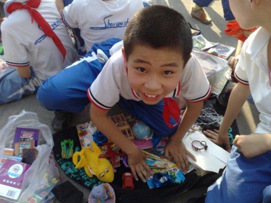 Earthquake Playground Market 01