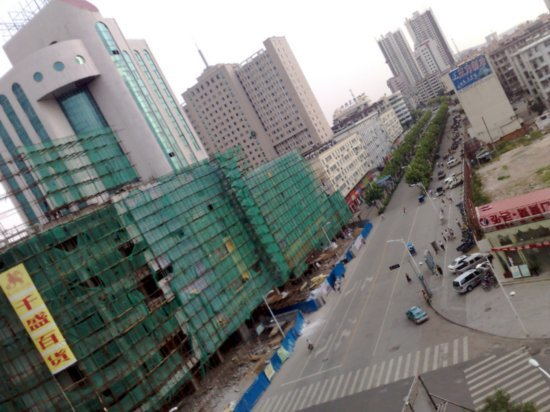 11-Some Of Xinyang