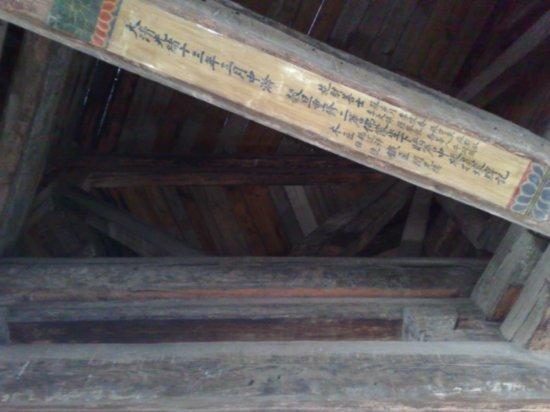 15-Hanging Monastery & Mu Ta Pagoda