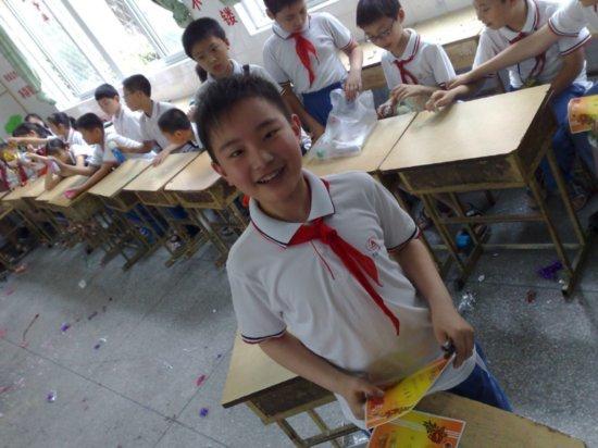 Childrens Day Classroom Fun 18