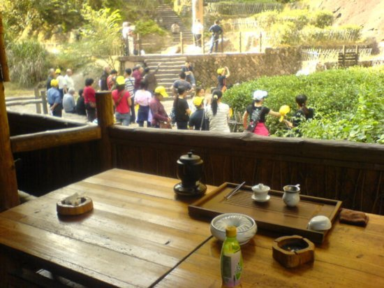Wuyi Shan Day One 1