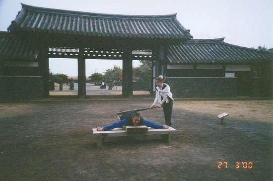 Cheju-Do Folk Village & A Fun Day (4)