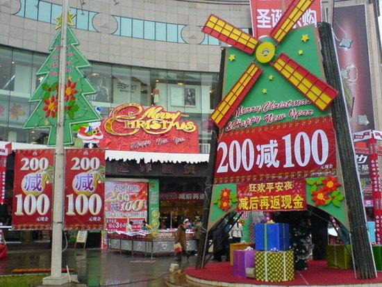 Kunming Xmas Weekend (15)