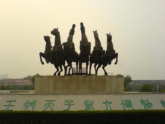 The Shaolin Monastery N Song Shan (23)